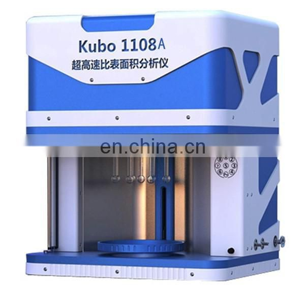 KUBO-1108A ultra- high-speed automatic surface area analyzer tester
