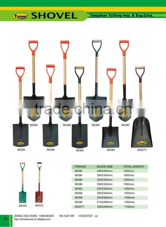 S6390 SHOVEL WITH SHORT HANDLE