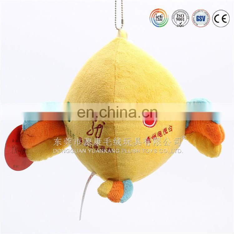 wholesale custom felt keychain
