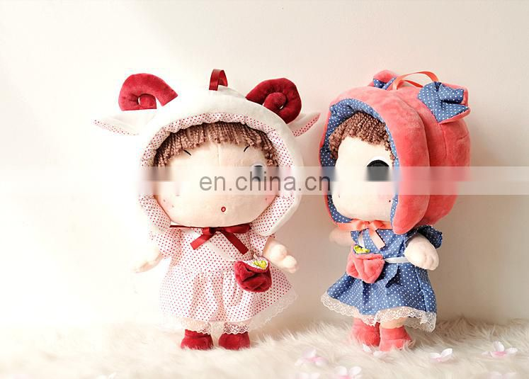 OEM customized stuffed animal doll fabric woven dolls with crochet knit or regular knit accessories