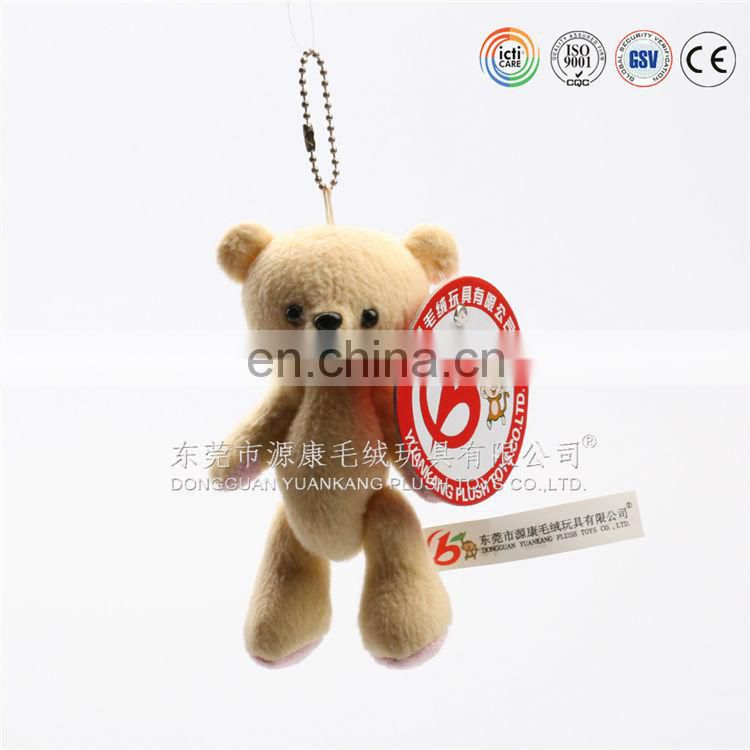Hot sale!plush bear series keychain,costom cartoon bear keyring