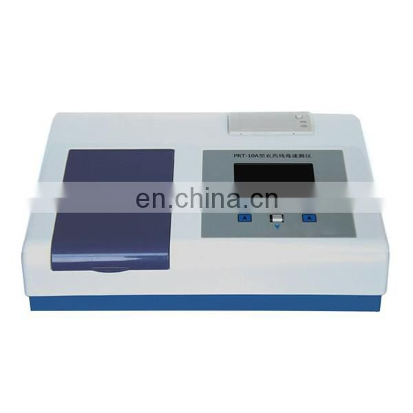 PRT-8F type of pesticide residues Speed Tester