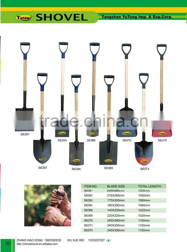 S6370 D HANDLE SHOVEL