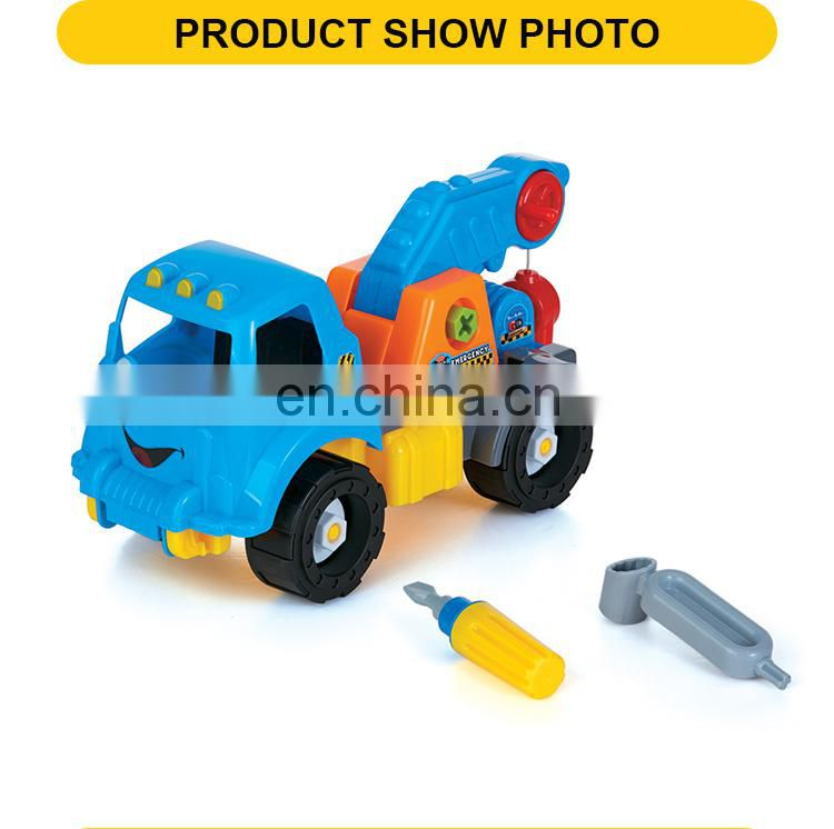Disassembled friction truck plastic cartoon trailer toy