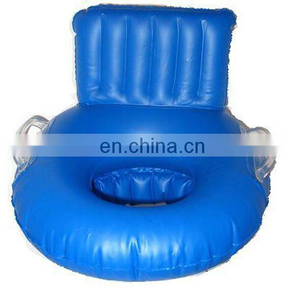 inflatable baby potty chair