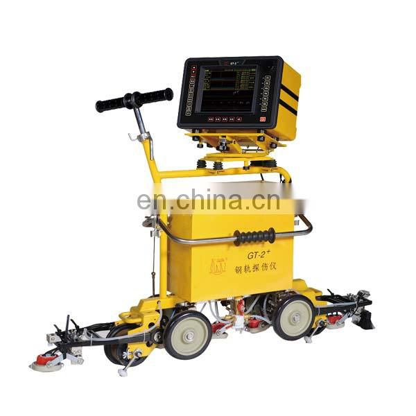 GT-2+ digital rail ultrasonic flaw detection vehicle