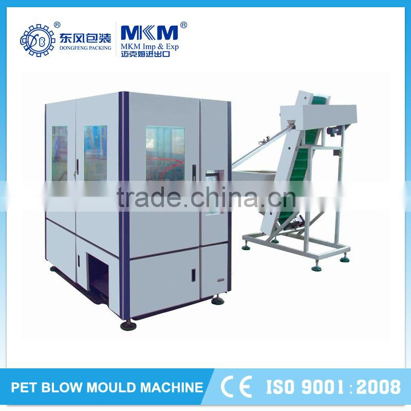 full automatic plastic bottle extruder blowing molding machine with reasonable price BM-880B