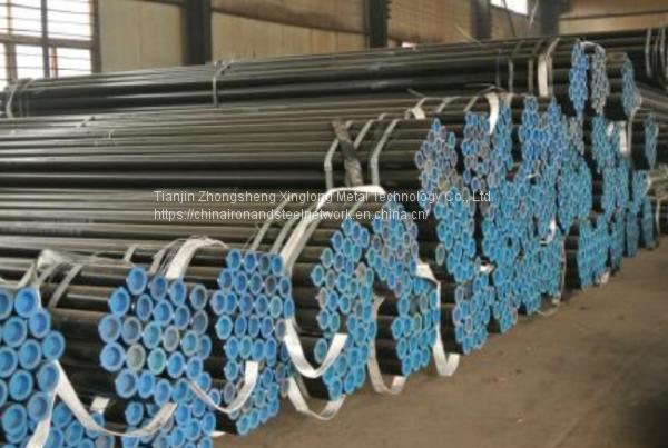 American Standard steel pipe83*7.5, A106B219*21.5Steel pipe, Chinese steel pipe15x2.0Steel Pipe