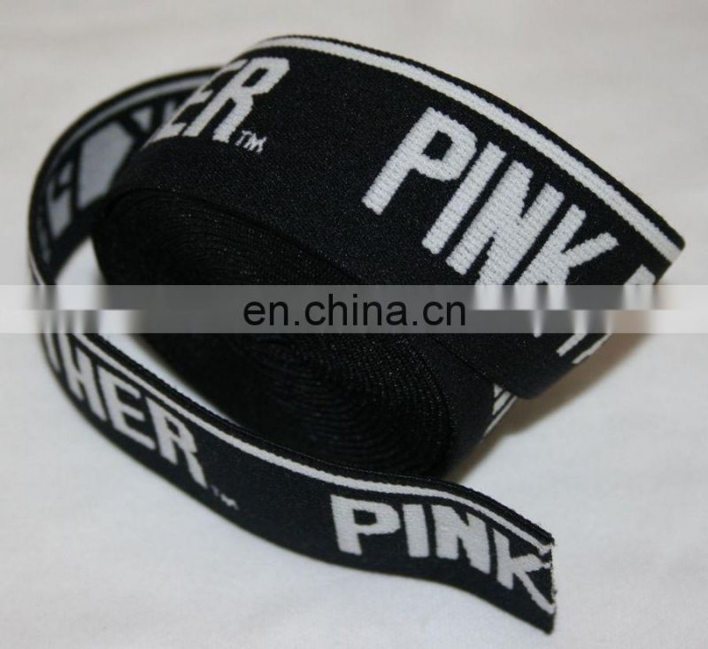 custom logo elastic for clothes