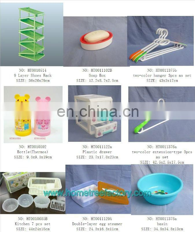 Bathroom plastic accessory storage container