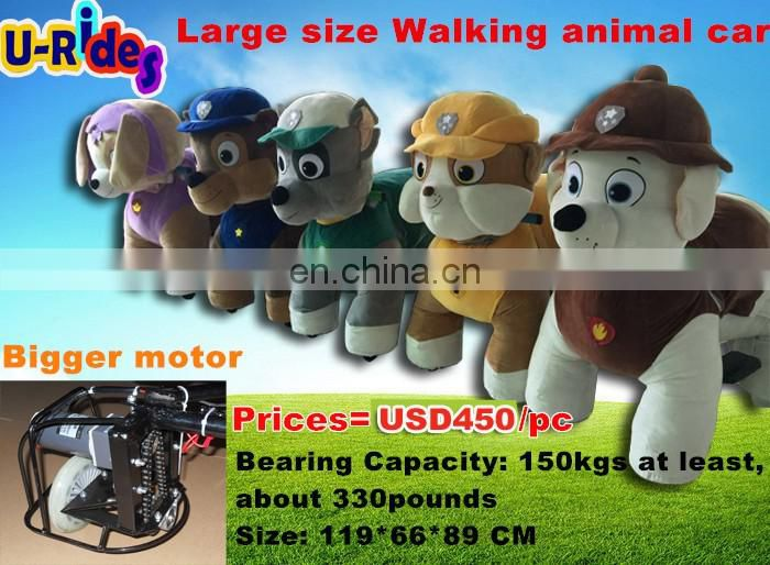 2016 New Bettery walking animal car electric car