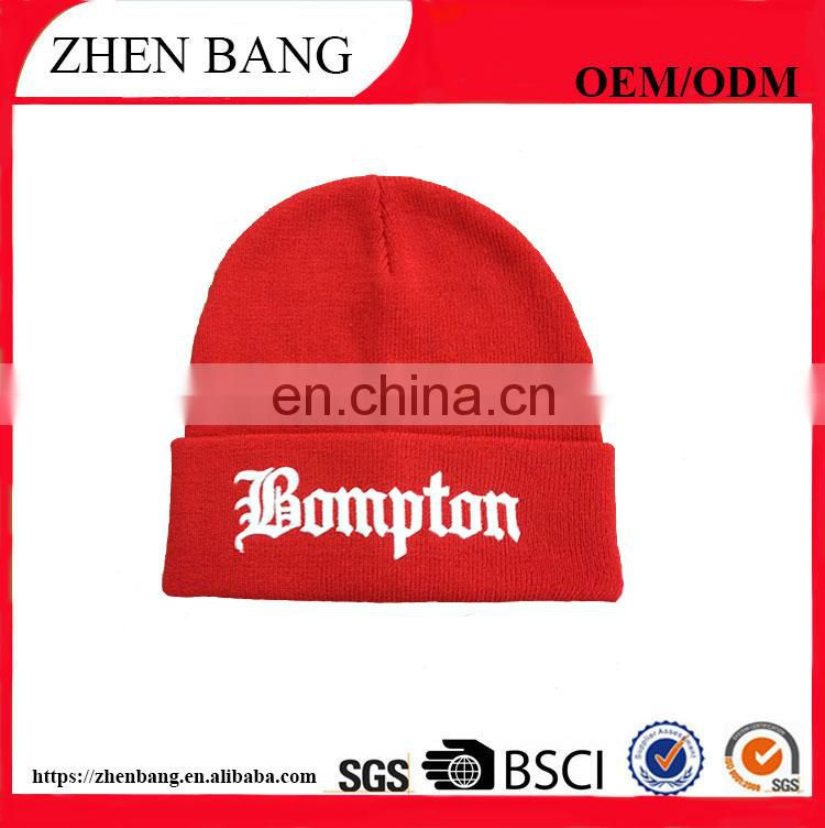 2017 Factory Direct Custom new style and fashion beanie hat
