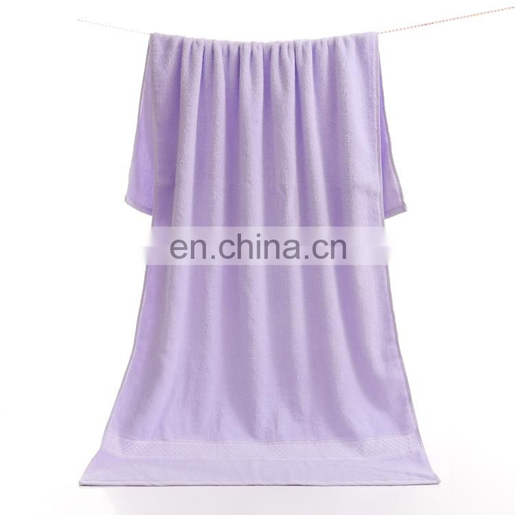 Hot Sale Most Soft And Absorbent Bath Towels Wholesale