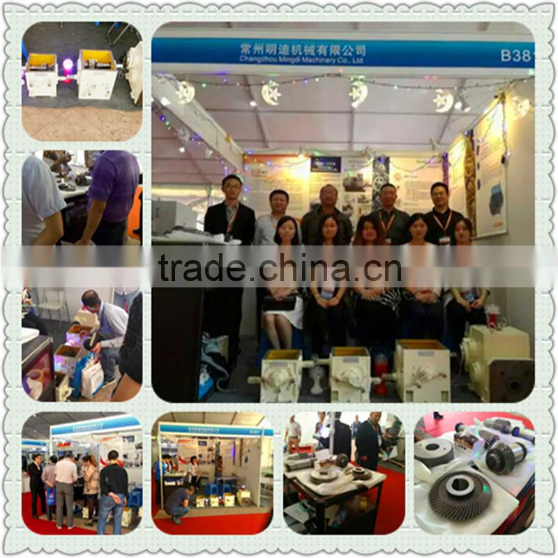 Changzhou Mingdi Machinery DP Series Involute Planetary Gearbox Parts Transmission Parts for farm tractors