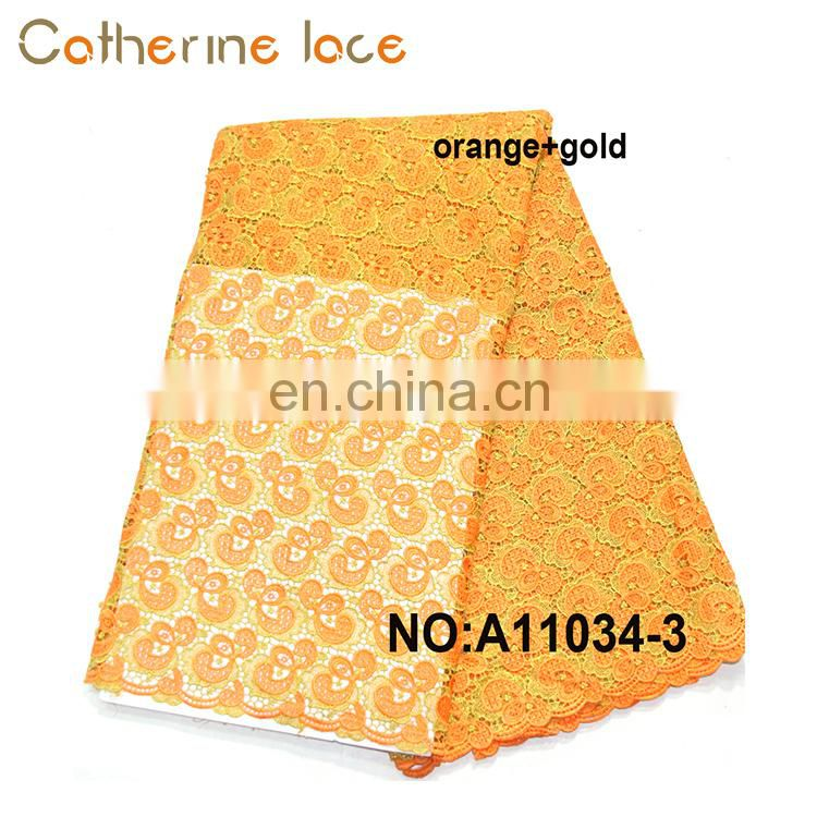 Catherine Factory Direct Sale Gold Embroidery Swiss African Voile Lace