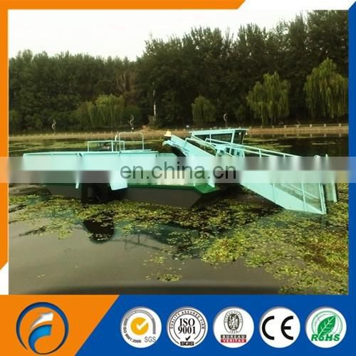 New Arrival DFGC-85 Aquatic Plant Harvester