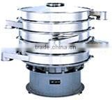 Xinxiang Dahan Rotary Vibrating Sieve for sieving rice powder