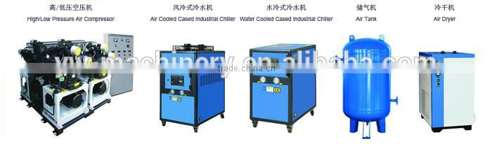 4 cavity jerry cans,bottles,jars automatic blowing mold machine, 4 gallon water bottle molding machine