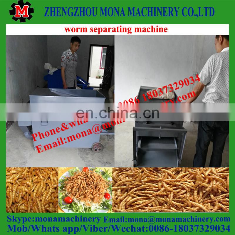 worm separating machine for choose high protein worm/Mealworm machine