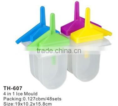 4pcs in 1 Ice Mould