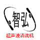 Shenzhen meihong intelligent technology co. LTD