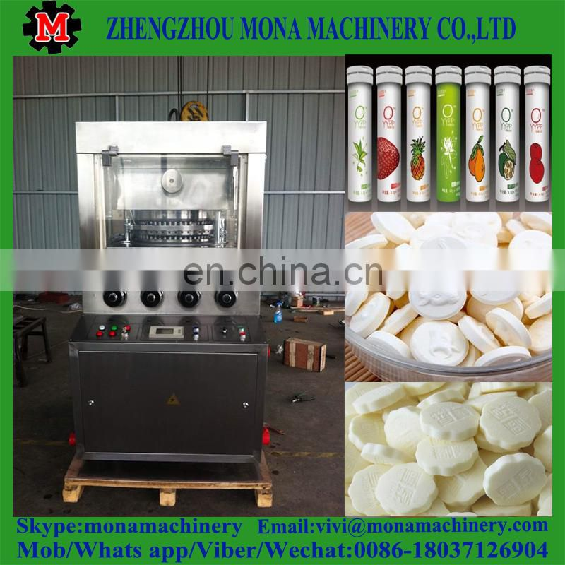 Commercial use rotary type tablet press machine for sale