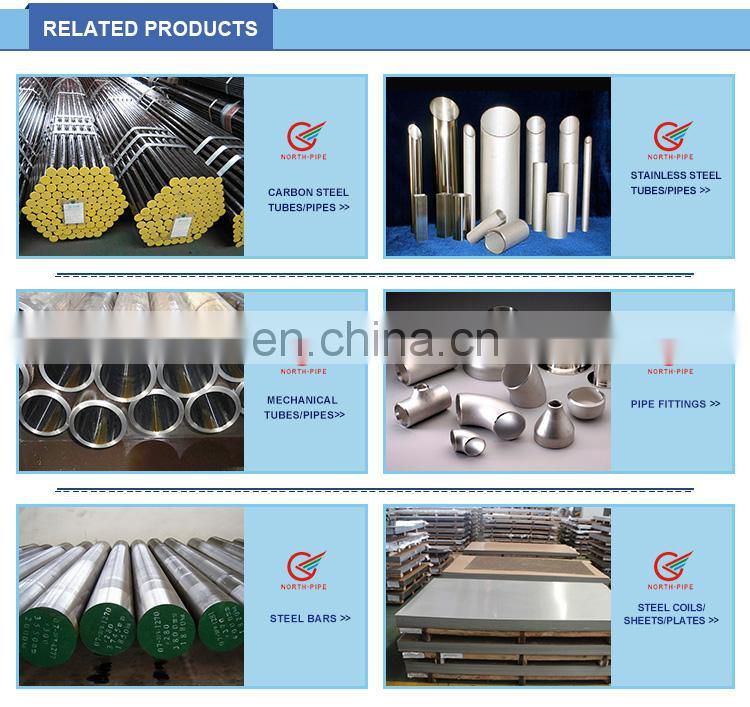 high quality 316L stainless steel round pipe