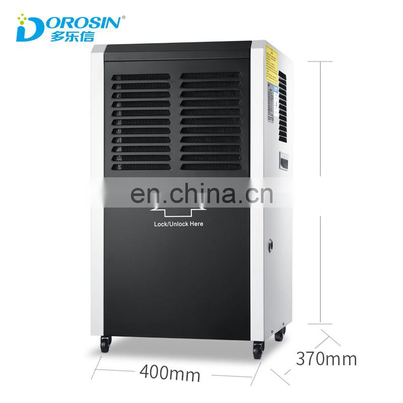 Dorosin 60Liters building dryer with Continuous drainage