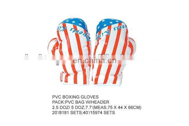 teenager boxing series for playing