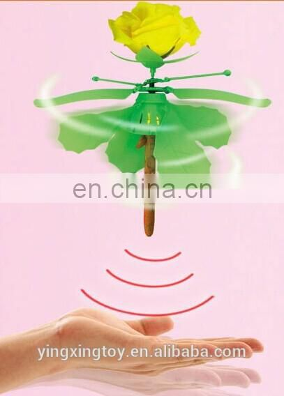 2014 hot sale rc flying toys hand sensor doll toy roses flower( three seconds to start )