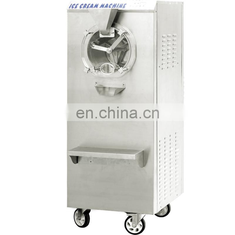 -25 Degree 45 Liter/Hour Hard Ice Cream Machine Lowest Temperature Best Quality Commercial Ice Cream Maker Image