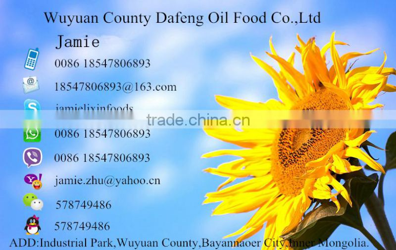 Hetao sunflower seeds5009.3939.3638.363,135.909