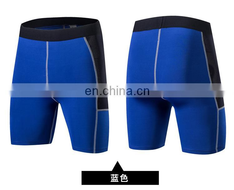 Stretch soft sports tight gym fitness comfortable wear sports shorts pants