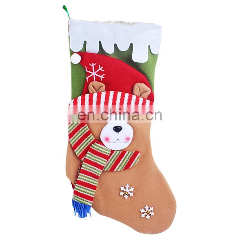 42CM Large Korean Style Cute Cartoon Kid Fashion Design Colorful Christmas Stockings - Reindeer