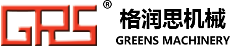 Hebei GREENS Machinery Manufacturing Co.,Ltd