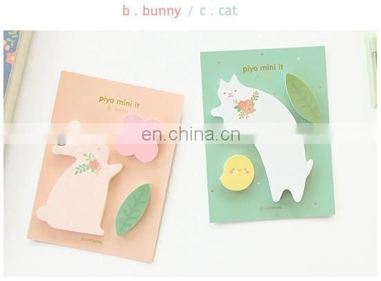 Korea animal shape sticky notepad