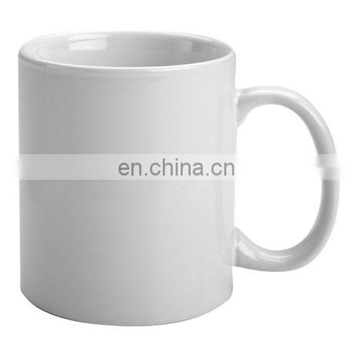 Cheap small order white coffee cup
