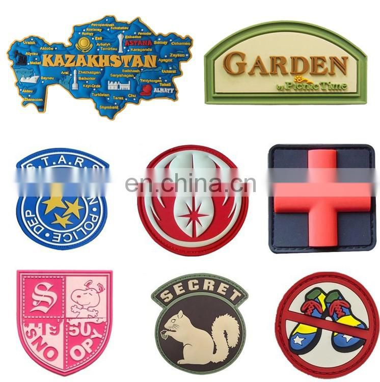 2016 hot sale fashion design 3d PVC rubber patch