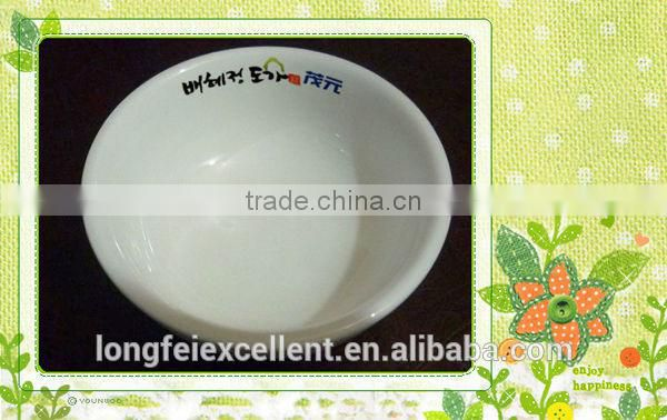 Cheap white ceramic bowl soup/salad bowl with high quality yiwu wholesale