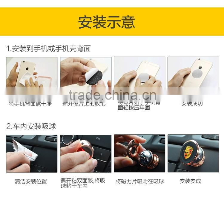 360 rotary creative Gold mobile phones automobile audio support super magnetic utility vehicles, using a mobile phone