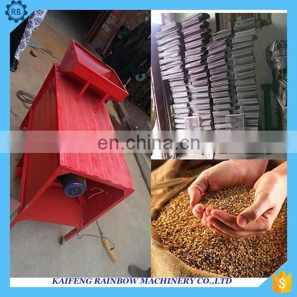 Big Discount High Efficiency Rice Winnow Machine Rice winnower, rice winnowing machine and equipment