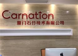 XiaMen Carnation Technology Limited