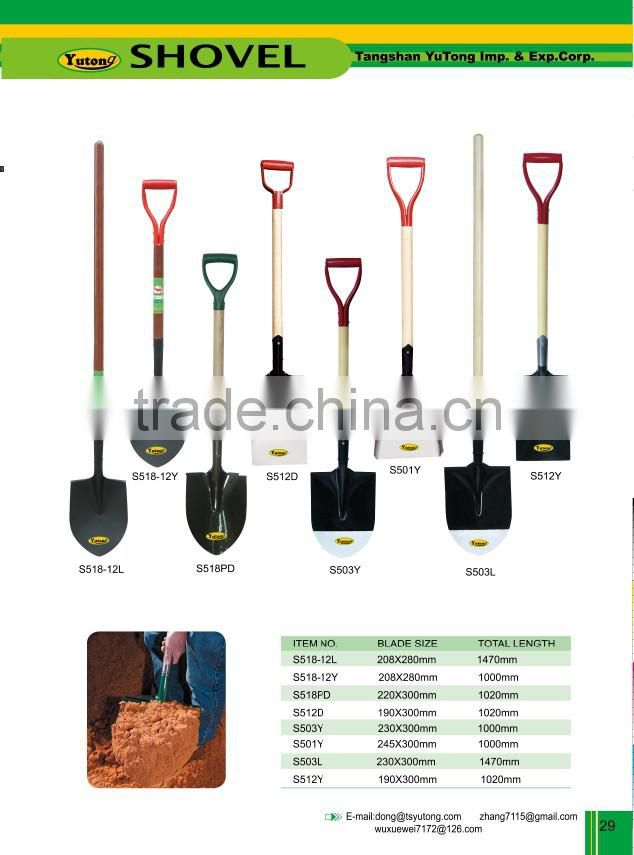S501L SHOVEL WITH LONG WOODEN HANDLE