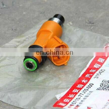 Genuine Quality DENSO 15710-77J10 Fuel Injector for Suzuki Swift/Suzuki Jimny 1.3L