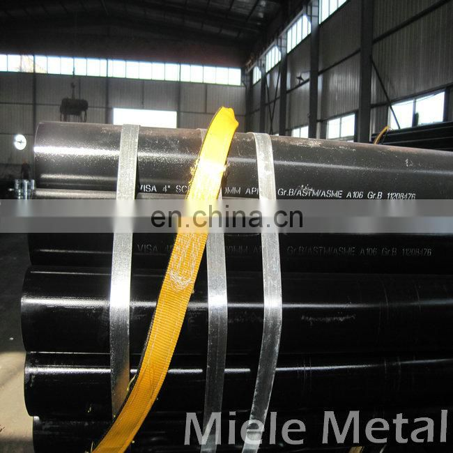 SCH 40 ASTM A106 carbon steel seamless pipe