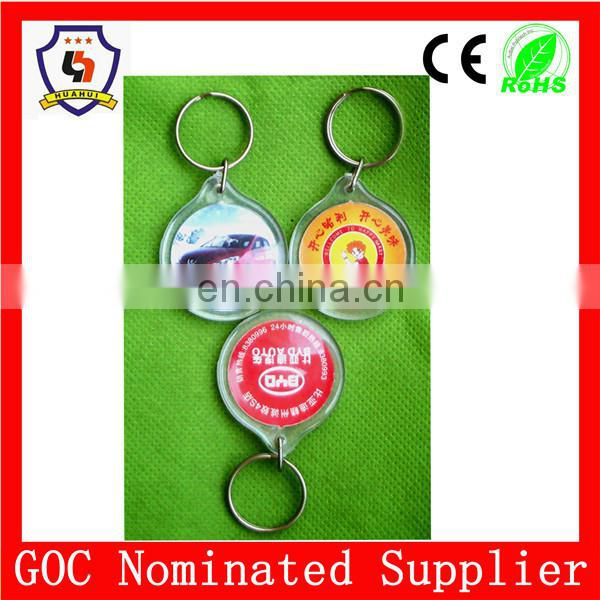 promotional bottle opener Acrylic keychain ,can opener keychain new product made in China