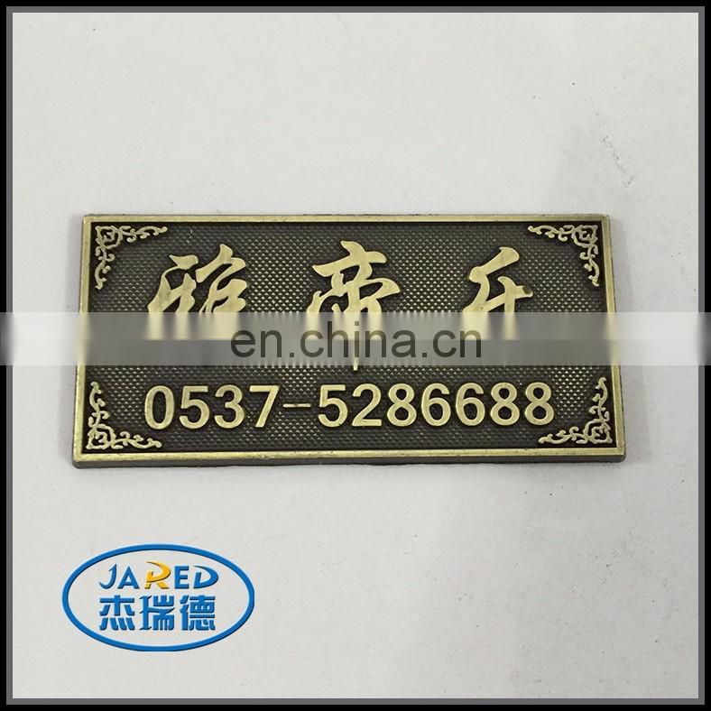 custom gold or silver color various shape metal tag