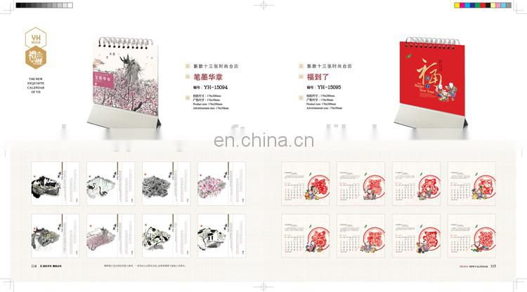 Gifts sheep shaped delicate Desk calendar for 2015