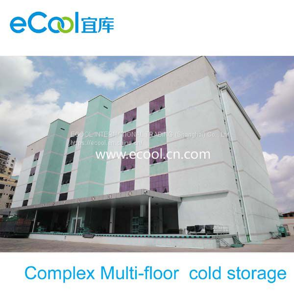 Multi-function Cold Room Built in Warehouse Image