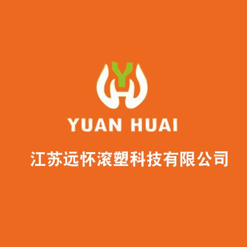 Jiangsu Yuanhuai Rotomolding Technology Co., Ltd